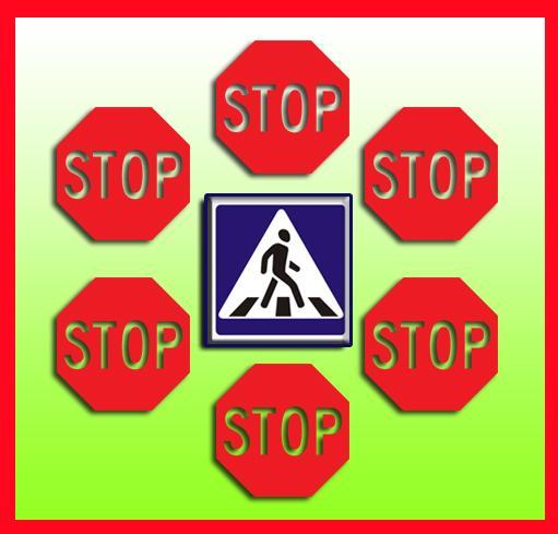 Внимание пешеходный переход